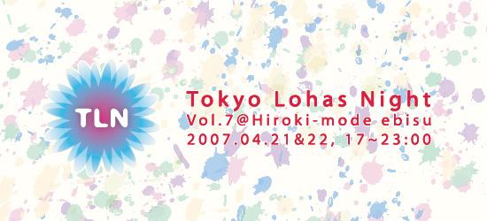 Tokyo Lohas Night 7 (2007.4.21-22)